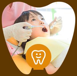 小児歯科・マタニティ検診